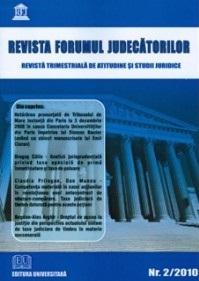 Asociația Forumul Judecătorilor din România – 10 ani